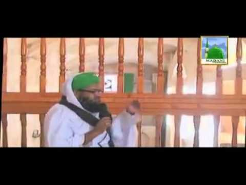 Masjid E Aqsa History In Urdu - Documentary Of Meraj -.mp4 video
