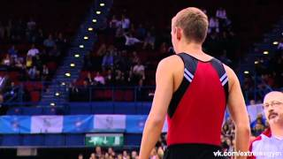 Trampoline Worlds (Birmingham-2011) — Team Final Double Mini & Tumbling