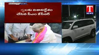 TRS Candidates Awareness Meeting Was Concluded | TRS Bhavan  Telugu