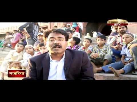 Nazariya - Secularism and political scenario in India