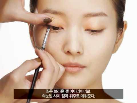 앰버 메이크업_Amber Color Makeup