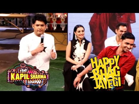 Happy Bhaag Jayegi Trailer Launch On The Kapil Sharma Show   Abhay Deol, Diana Penty, Ali Fazal