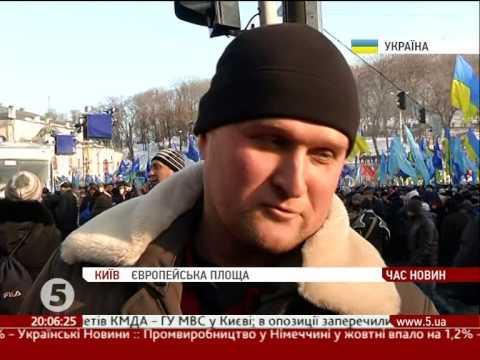 Царёв о деньгах на антимайдан.