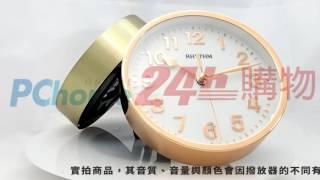 Rhythm CMG532NR13