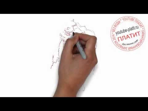 Видео как нарисовать вампира карандашом поэтапно