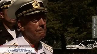 городницкий памяти подводной лодки курск