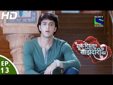 Ek Rishta Saajhedari Ka - एक रिश्ता साझेदारी का - Episode 13 - 24th August, 2016 thumbnail