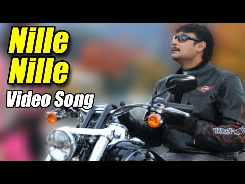 Nille Nille Kaveri Full Video Song In Hd | Bulbul Kannada Movie | Darshan, Ambarish, Rachita Ram video