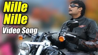 Bulbul - Nille Nille Kaveri Full Video Song In HD | BulBul kannada Movie | Darshan, Ambarish, Rachita Ram