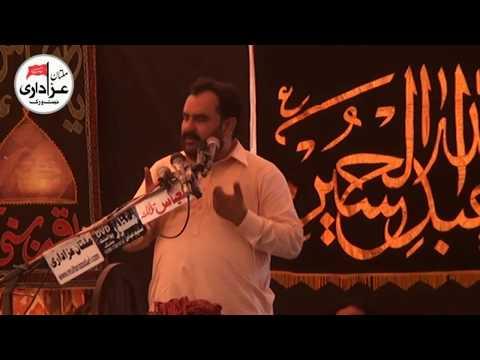 Zakir Syed Muhammad Hussain | Majlis 17 March 2018 | Jalsa Zakir Syed Mushtaq Hussain SHah Jhang