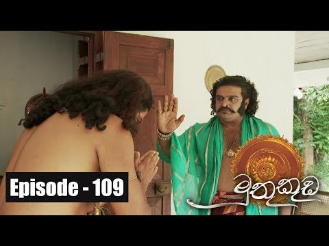 Muthu Kuda  Episode 109  06th July 2017