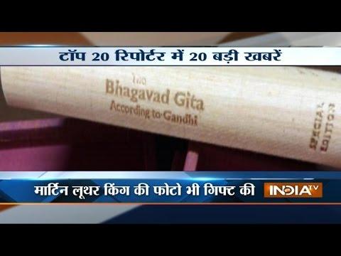 India TV News: Top 20 Reporter September 30, 2014