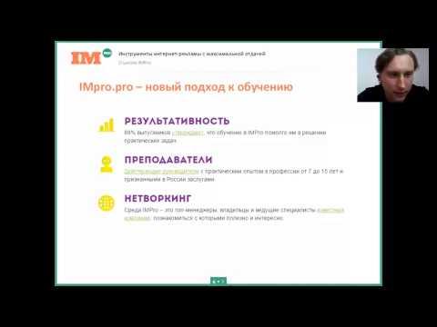 Школа IMpro