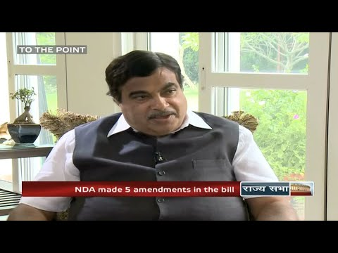 To The Point with Nitin Gadkari