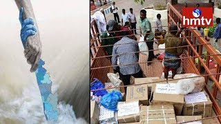 Fundraising for Kerala Victims at Ravindra Bharathi | Hyderabad  | hmtv