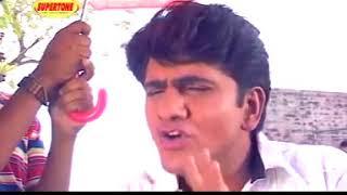Best Comedy Scene  !! Akarbaaz !! Uttar Kumar, Neelam  !! Haryanvi Movie !! SupertoneHaryanvi