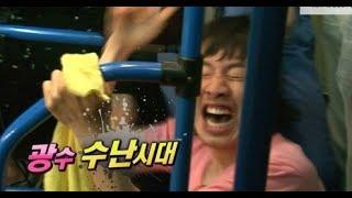 [RUNNINGMAN BEGINS] [EP 5-3]   Kwangsoo Suffers Forever!! (〃°o°〃) (ENG SUB)