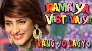 Rang Jo Lagyo Ramaiya Vastavaiya SONG OUT