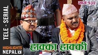 Hakka Hakki - Episode 132 | 19th February 2018 Ft. Daman Rupakheti, Ram Thapa