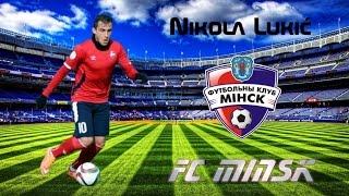 Lukic Nikola MIDFIELDER Highlights 2015.