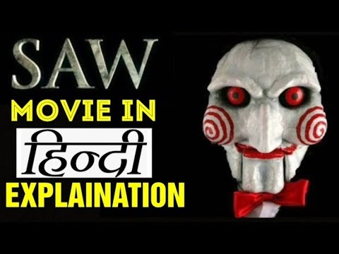 SAW Movie Hindi explaination jigsaw story
