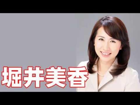 堀井美香の画像 p1_25