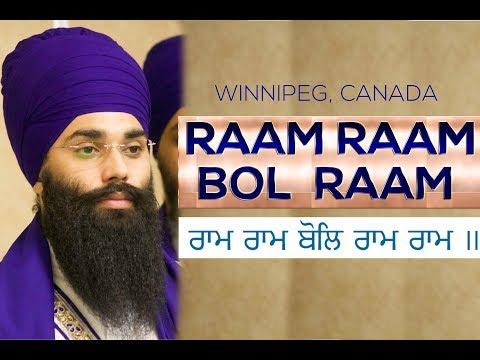 Raam Raam Bol Ram   ਰਾਮ ਰਾਮ ਬੋਲਿ ਰਾਮ ਰਾਮ   Winnipeg   020717