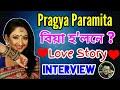 Love Story of Assamese Anchor/Actress Pragya Paramita? Interview with Bhukhan Pathak