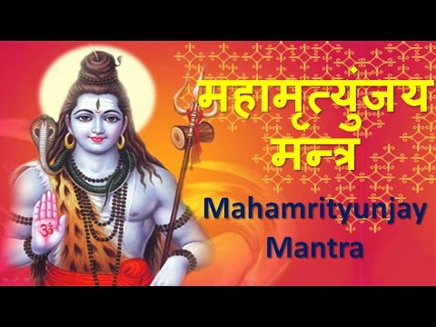 Mahamrityunjay Mantra Word By Word Meaning in Hindi