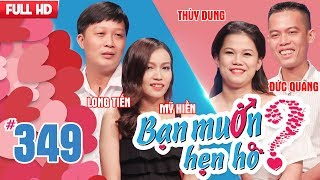 WANNA DATE| EP 349 UNCUT| Long Tien - My Hien| Duc Quang - Thuy Dung| 210118 💖