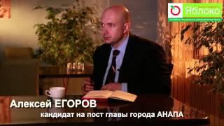 существа отзывы о автоюристе егорове алексея владимировича хотелось