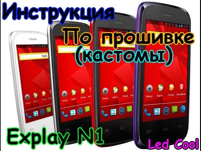 Игры На Андроид На Телефон А350 Тв