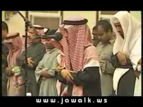 Heart Touching Qirat-e-quran video