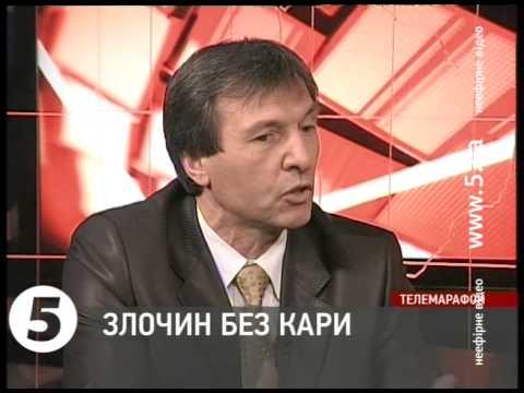 Правник: влада втрачає легітимність / #Євромайдан