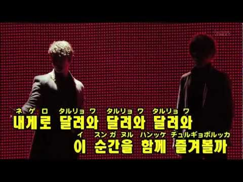 【カラオケ】super Junior - Superman (live Ver.) video