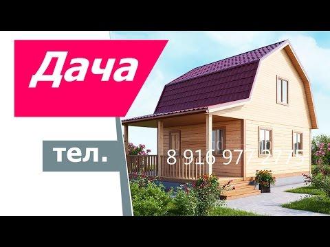 Дача недорого за 550 тыс.руб. Новый дом из бруса с участком. +7 (906) 049 06 41