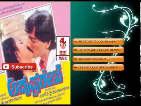 Free Appachi Kashinath Film Videos MP4 Video Download