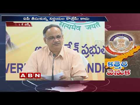 AP Govt Reacts over opposition Parties comments on CBI Decision | ABN Telugu