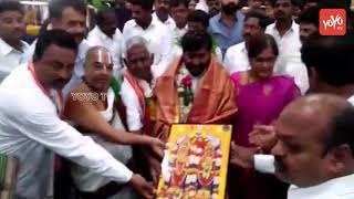 Telangana New Minister Jagadish Reddy Performs Special Pooja in Yadagirigutta Temple