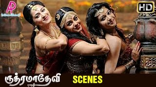 Rudhramadevi Tamil Movie | Songs | Anthapurathil song | Anushka's secret revealed to the people