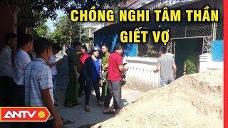 Nhật ký an ninh hôm nay   Tin tức 24h Việt Nam   Tin nóng an ninh mới nhất ngày 20/05/2019   ANTV