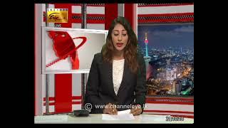 2021-04-20   Channel Eye English News 9.00 pm