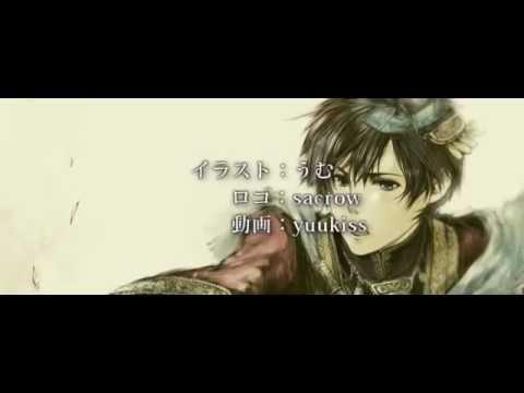 Anonymous - Saigetsu