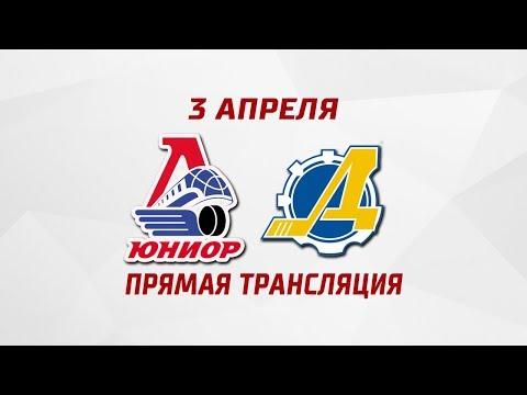 Кубок Регионов-2019: «Локо-Юниор» – «Дизелист». Матч №3