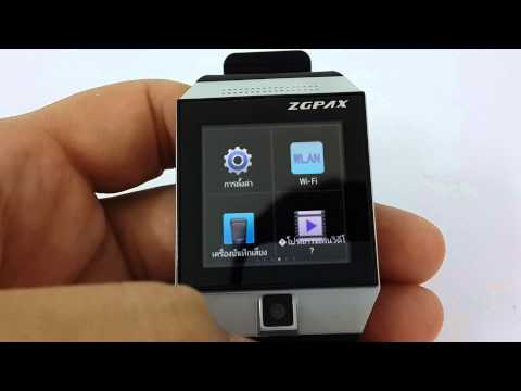 Bestgoody.com - ZGPAX Android Watch Phone - The best Watch Phone today
