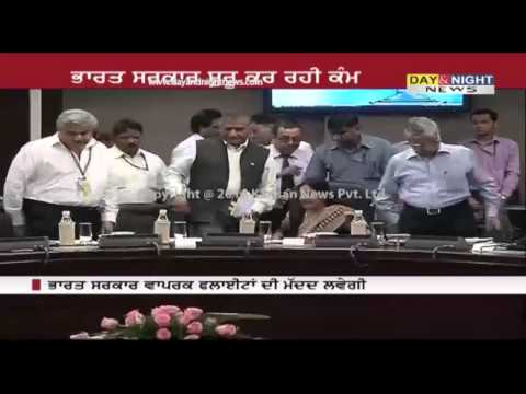 Iraq Crisis | Sushma Swaraj Holds Meeting | 3 Air India planes on standby for evacuation