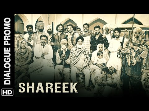 The Spirit Of Shareek | Dialogue Promo