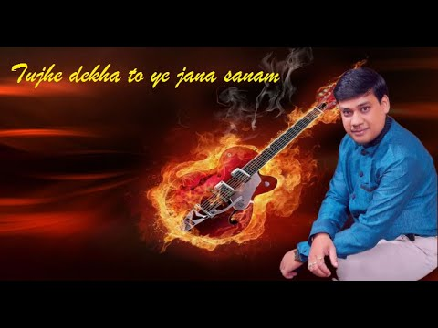 Tujhe dekha to ye jana sanam on Guitar