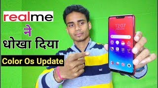 Software Update ColorOs For RealMe 2 & RealMe C1 Delay Reason (When will Get Update)