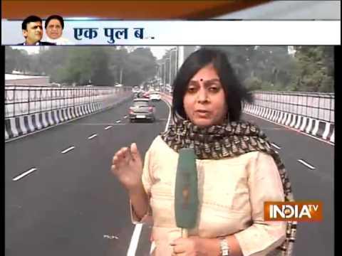 Akhilesh inaugurates flyover near Mayawati's residence
